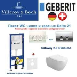 Промо пакет Geberit Delta 21 казанче и V&B Subway 2.0 Rimless