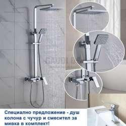Комплект Elinor душ/вана система + смесител за мивка ICT 6891+ ICF 1491085