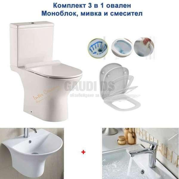 Комплект моноблок Rimless, мивка и смесител, овални ICC 7937+ICF 1498198+ICC 4825