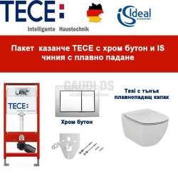 Пакет TECE с хром бутон и IS чиния с плавно падане 9400006+Т0078+Т3527