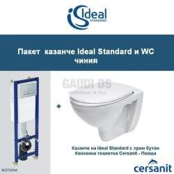 Пакет казанче Ideal Standard и WC чиния W3705 + W3708AA+ cers_ob