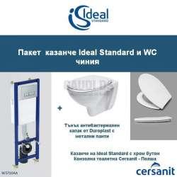 Пакет казанче Ideal Standard и WC чиния тънък капак W3705 + W3708AA+ cers_tk