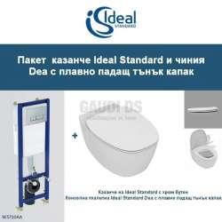 Казанче Ideal Standard и чиния Dea с плавно падащ тънък капак W3705 + W3708AA+T329201