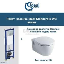 Пакет вградено казанче IS и WC Connect с плавно затваряне IS E716601+W3710AA