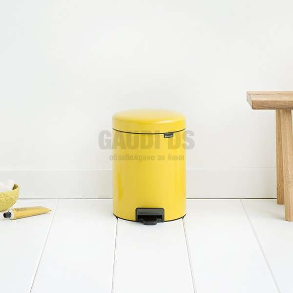 Brabantia NewIcon 5 l - кош с педал, жълт 649009