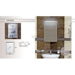 Ъглов огледален горен шкаф Triano Torino 1