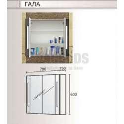 Gala 70см горен шкаф с вградено LED осветление 2