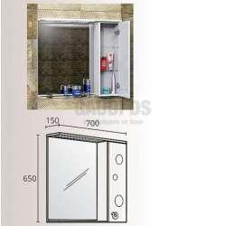 Горен шкаф Triano Mio с огледало и LED осветление 70см 2