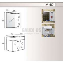 Комплект Triano Mio, с мивка и плавно затваряне 70 см 2