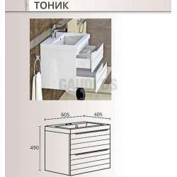Долен шкаф Triano Tonic плавно затваряне 60,5х40,5см 1