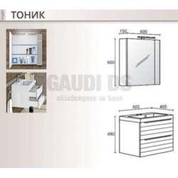 Комплект Triano Tonic с мивка и плавно затваряне 60,5см 2