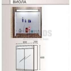 Горен огледален шкаф Triano Viola с Led осветление 60 см 2