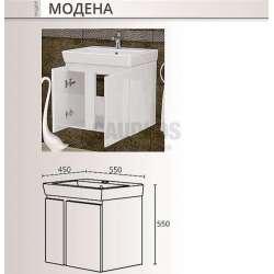 Долен шкаф Triano Modena с мивка и плавно затваряне 60х42см 2