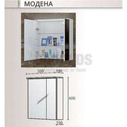 Горен огледален шкаф Triano Modena с Led осветление 55см 1