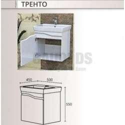 Долен шкаф Triano Trento с мивка и плавно затваряне 50х45см 2
