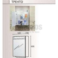 Горен огледален шкаф Triano Trento с Led осветление 50см 2