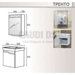 Комплект Triano Trento с мивка и плавно затваряне 50см 2