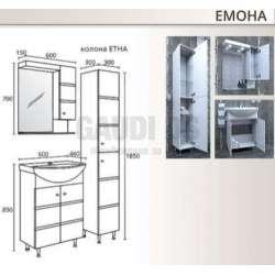 Комплект Triano Emona с мивка и колона 1
