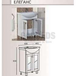 Долен шкаф Triano Elegans с мивка и плавно затваряне 60х46 см 1