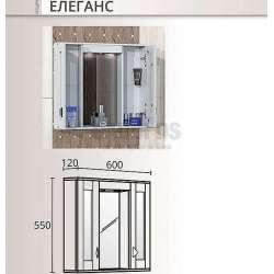 Горен шкаф Triano Elegans с Led осветление 60см 1
