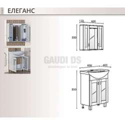 Комплект Triano Elegans с мивка и Led осветление 60 см 1