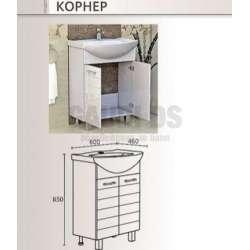Долен шкаф Triano Corner с мивка 60 см 1