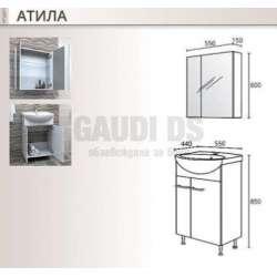 Комплект Triano Atila с мивка 60 см 1