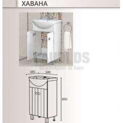 Долен шкаф Triano Havana с мивка 50x38 см 1