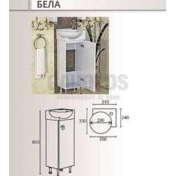 Долен шкаф Triano Bela с мивка 35x33 см 2