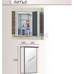 Горен огледален шкаф Triano Little 38см с Led осветление 1