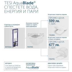 Промо комплект Ideal Standard Tesi Aquablade ултра тънка седалка W3710AA|T007901|T352801|T352701