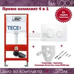 TECE loop промо комплект структура за WC с бял бутон 9400001+9240600