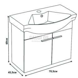 Долен PVC шкаф 70,5 см с мивка, конзолен, бял 2