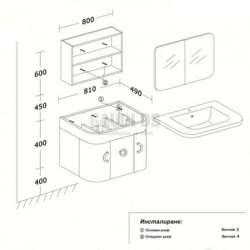 Комплект долен шкаф 79 см, мивка, огледален горен, PVC, черен 2