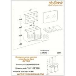 Комплект долен шкаф 75 см, мивка, огледален горен, PVC, кафяв 2