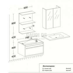 Комплект PVC шкаф 79 см, стъклена мивка, огледален горен, черен 2