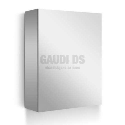 Arvipo Soft горен шкаф с огледални врати 50 см, бял