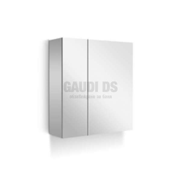 Arvipo Soft горен шкаф с огледални врати 55 см, бял AR_soft_goren55_bial