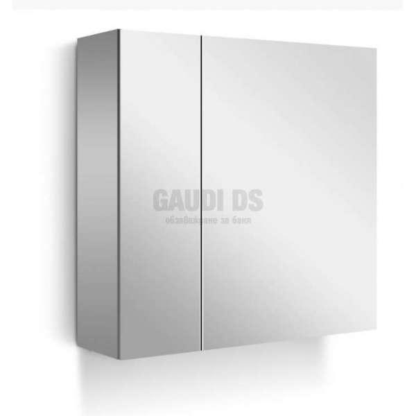 Arvipo Soft горен шкаф с огледални врати 70 см, цвят по RAL AR_soft_goren70_cvqt