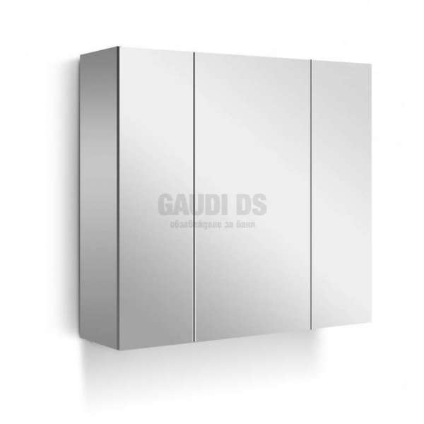 Arvipo Soft горен шкаф с огледални врати 80 см, бял AR_soft_goren80_bial
