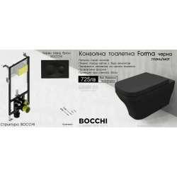 Пакет структура Bocchi с бутон и тоалетна Bocchi Forma черна bocchi_bocchi_forma-black