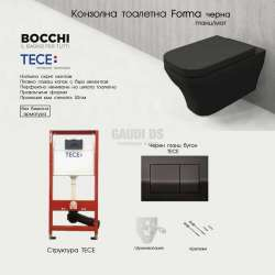 Пакет структура Tece с бутон и тоалетна Bocchi Forma черна tece_bocchi_forma-black