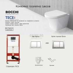 Промо пакет Tece + конзолна тоалетна Bocchi Lecce tese_bocchi_lecce