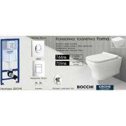 Пакет структура Grohe и тоалетна Bocchi Forma с бидетна арматура grohe_bocchi_forma_B