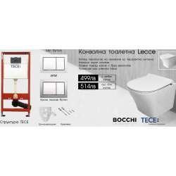Промо пакет Tece + конзолна тоалетна Bocchi Lecce, Slim капак tese_bocchi_lecce-slim