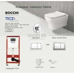 Пакет структура Tece и Bocchi Forma с бидетна арматура, Slim капак tece_bocchi_forma-slim_B