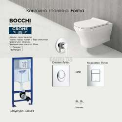 Пакет структура Grohe и тоалетна Bocchi Forma с бидетна арматура, Slim капак grohe_bocchi_forma_B-slim