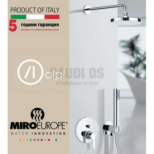 Miro-Alpi-1 душ система за вграждане със стенно рамо