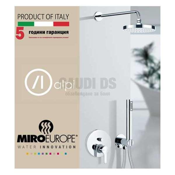 Miro-Alpi-1 душ система за вграждане със стенно рамо Miro-Alpi-1st