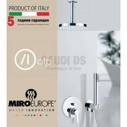 Miro-Alpi-1 душ система за вграждане с таванно рамо